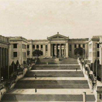 100 años del Alma Mater