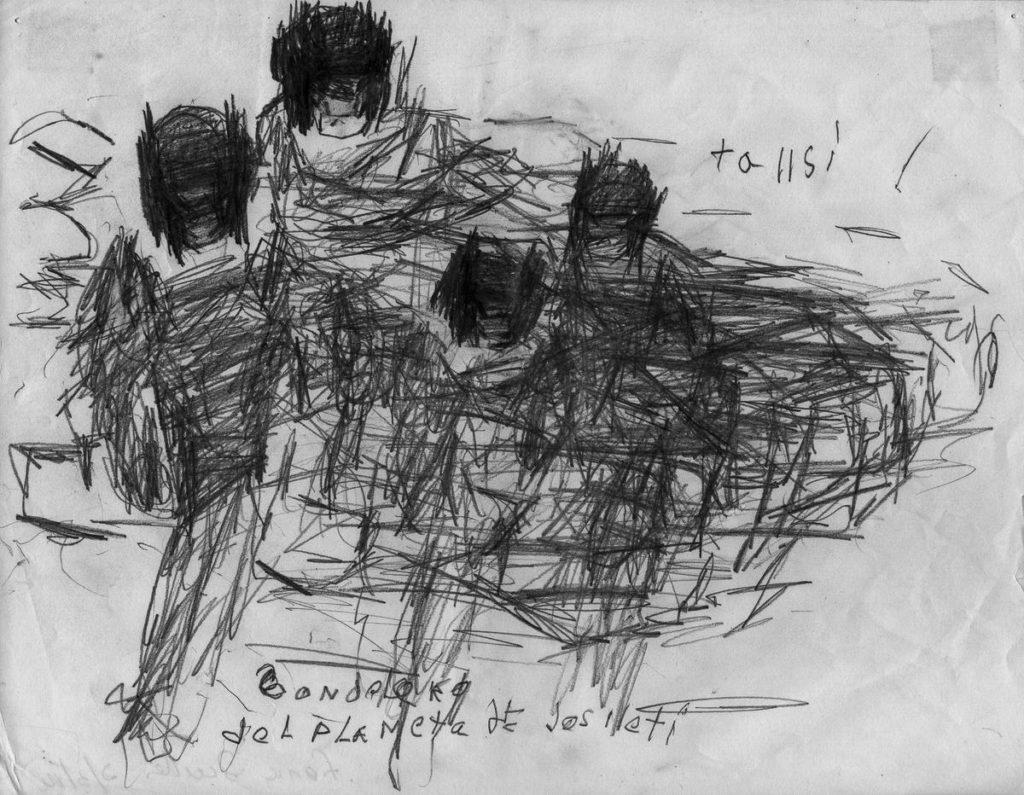 Dibujo anónimo realizado por paciente residente en el Hospital Psiquiátrico de La Habana. Sin título, 2016 Grafito sobre papel 22 x 28 cm Foto: Derbis Campos. Colección Art Brut Project Cuba, La Habana.