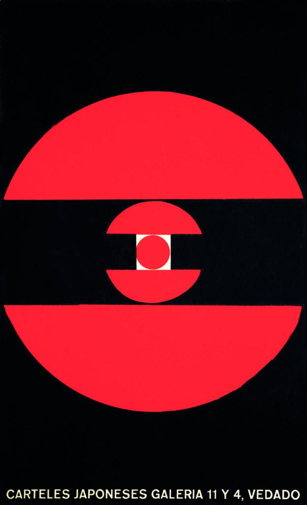 Gráfica para exposición Carteles japonés